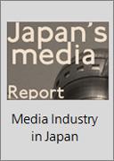 Japans Media Industry